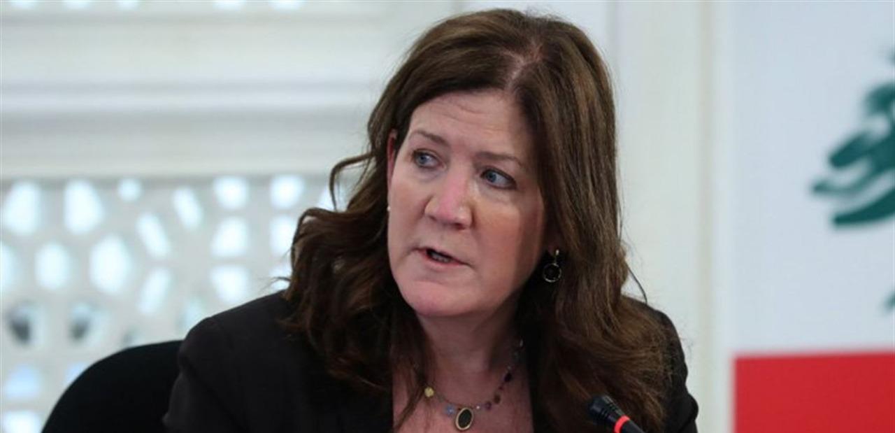 مقابلة  التلفزيون اللبناني  مع السفيرة الأميركية ردا على قرار القاضي